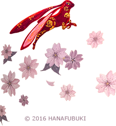 © 2016 HANAFUBUKI